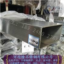 304不銹鋼平橢圓管40801.2足