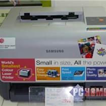 大連三星打印機出租 復印機免費上門維修