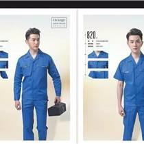 廣州開發區工作服定做廠家,開發區工廠工作服定制,免費加LOGO