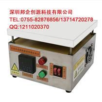 電熱恒溫加熱板,實驗室電熱板