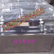 不銹鋼 饅頭整形機 饅頭輸送機成型機 整形機廠家批發