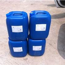 供应乳液专用杀菌防腐剂