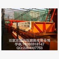 浙江污水处理压滤机