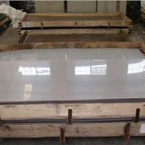 專業201不銹鋼板,進口不銹鋼板