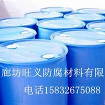 乙烯基樹脂膠泥 重防腐涂料