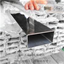 304不锈钢方管多少钱一吨50*50*3.0拉丝面