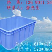 畢節塑料周轉箱/物流箱生產廠家