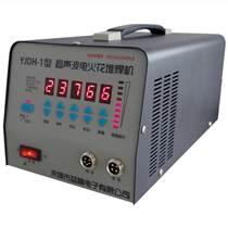 电火花冷焊机