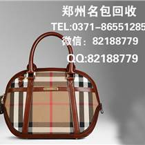 郑州哪里回收LV二手包包价格高