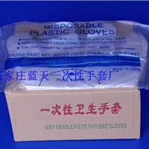 0.4克塑料袋包裝一次性衛生手套