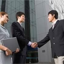 商務洽談禮儀培訓