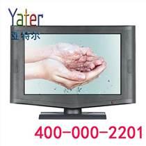 邯鄲視頻監控公司-河北亞特爾