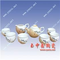 陶瓷餐具 定做陶瓷餐具 陶瓷餐具厂家