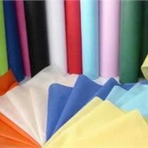 PP紡粘,彩色,醫療衛生用無紡布