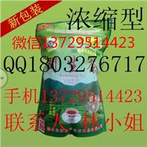 福州护肝茶:润生茶