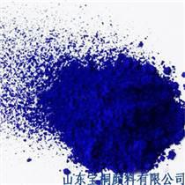 供应油墨塑料用酞菁蓝B