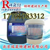 水性環氧乳液界面劑廠家
