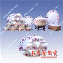 结婚用品 陶瓷餐具 陶瓷餐具礼品