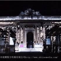 广州视耀互动投影、电子翻书|