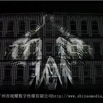 深圳全息影像,专业从事全息影像