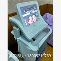 美容院專用抗衰儀器美式超聲刀祛皺抗衰美容儀器廠家直銷
