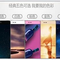 超薄4G手机