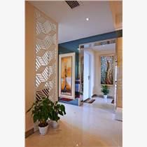 月苑86平老房改造價格設計歡樂頌式的家居單身公寓裝修