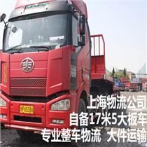 上海到小榄零担运输