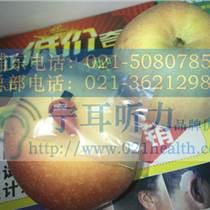 兒童助聽器價格上海助聽器折扣店