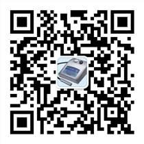 二維碼噴碼機 標識信息
