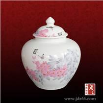 茶叶罐定制厂家,陶瓷茶叶罐,礼品瓷器包装罐图片