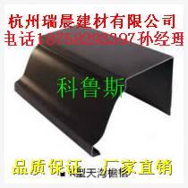 兴城屋面排水系统