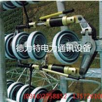 800KV高壓輸電線路用卡具