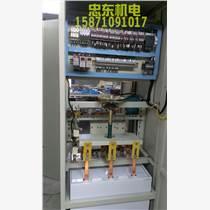 ZDR系列繞線電機水電阻軟起動柜