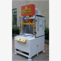 橡胶制品冲切油压机