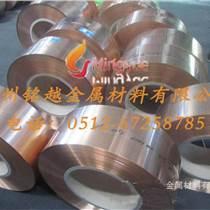 QSn6.5-0.1磷铜带