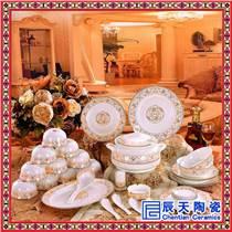 节日陶瓷餐具 手工制陶瓷餐具  青花瓷餐具价格