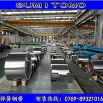 供應SK5彈簧鋼帶 SK5進口鋼帶