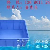 湖南塑料周轉箱