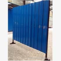 天津和平區圍擋板廠家/建筑施工圍擋/彩鋼圍擋板