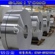 AL6061沖壓鋁帶