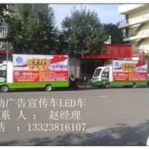 中陽縣流動廣告車專業快速