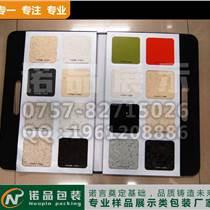 陶瓷樣品盒 瓷磚樣板夾