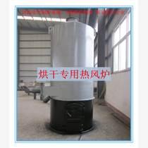 烘干專用80萬大卡燃煤熱風爐