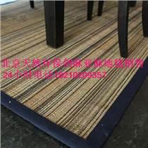 北京天然劍麻地毯 亞麻地毯銷售