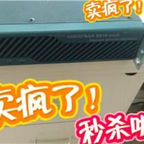 华为视频会议维修TE50视频会议维修华为TE60