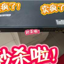 华为视频会议维修视频会议终端维修华为TE40维修