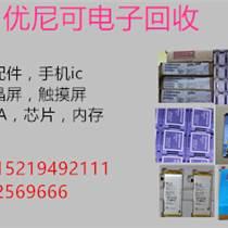 龙华高价回收FSGGH3C-128G在线收购
