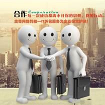 徐匯區IT外包服務公司供應安全可靠,電腦網絡維修