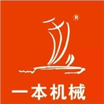 溫州酒龍頭釀酒資訊酒曲生產工藝
